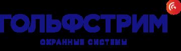 АНСБ Гольфстрим