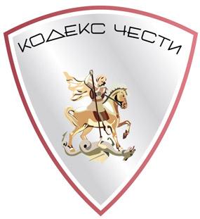 ООО ЧОО Кодекс Чести