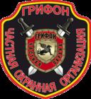 Охрана магазинов от ООО ЧОО Грифон НВ в Ростове-на-Дону