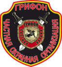 Охрана банков от ООО ЧОО Грифон НВ в Ростове-на-Дону
