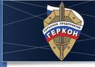 Охрана магазинов от ООО ЧОО Геркон в Ростове-на-Дону