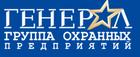 Охрана магазинов от ООО ЧОО Генерал в Ростове-на-Дону