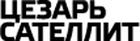 Охрана магазинов от ООО ЧОО Цезарь Сателлит в Ростове-на-Дону