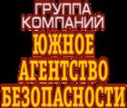 Охрана банков от АНСБ Южное агентство безопасности в Ростове-на-Дону