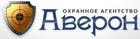 Пожарная сигнализация, цены от ООО ЧОО Аверон в Ростове-на-Дону