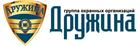 Тревожная кнопка, цены от ООО ЧОО Дружина в Ростове-на-Дону
