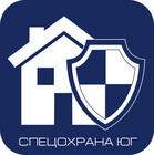 Пожарная сигнализация, цены от АНСБ  Спецохрана Юг в Ростове-на-Дону