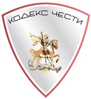 Личная охрана от ООО ЧОО Кодекс Чести в Ростове-на-Дону